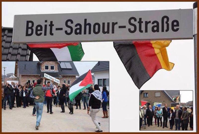 شاهدوا بالصور افتتاح شارع بيت ساحور في مدينة كسانتن الالمانية