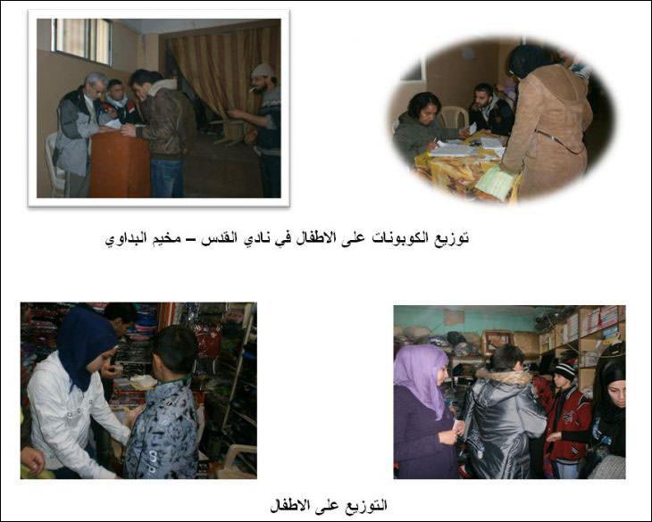 مساعدة عينية للاطفال النازحين من مخيمات سوريا في نادي القدس الثقافي الرياضي