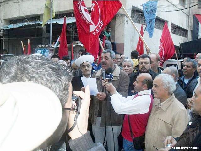 مسيرة جماهيرية للجبهة الشعبية في مخيم البداوي