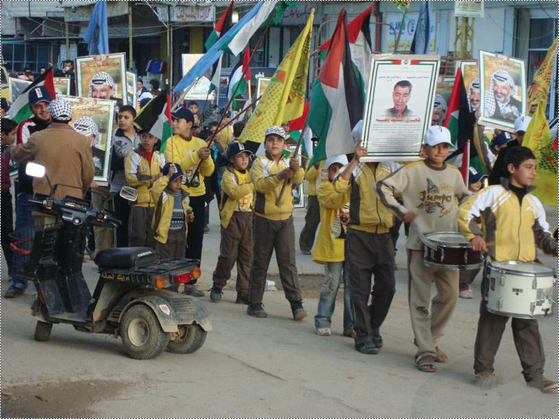مسيرة جماهرية في مخيم نهر البارد بمناسبة الانطلاقة ال 45