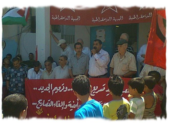 إعتصام جماهيري للجبهة الديمقراطية في مخيم نهر البارد