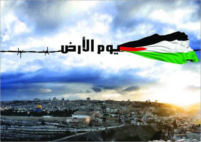 اللبنانية الفلسطينية للحوار والتنمية تطلق أنشطتها في يوم الأرض
