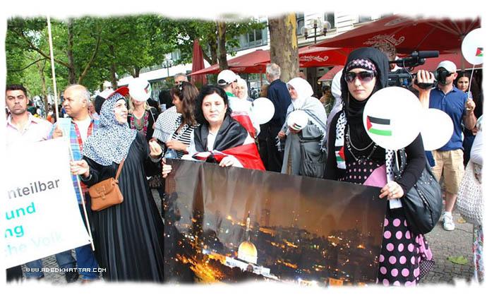 مسيرة حاشدة بمناسبة يوم القدس العالمي تحت شعار القدس تجمعنا