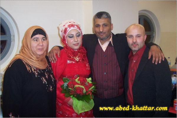 صور خطبة محمود سالم ومروى بلال شتله