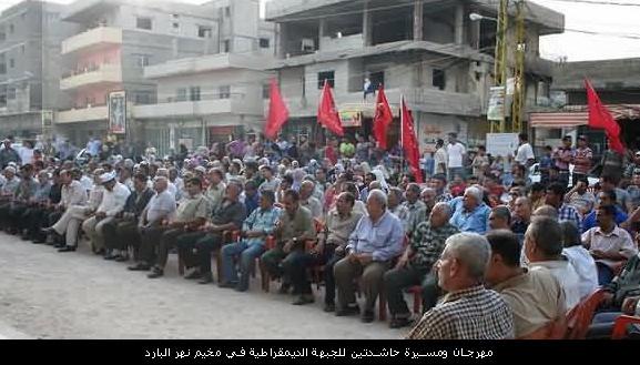 مهرجان ومسيرة حاشدتين للجبهة الديمقراطية مخيم نهر البارد