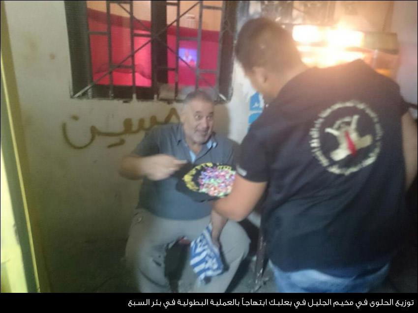 مسيرات ومفرقعات نارية في مخيمات لبنان ابتهاجا بعملية بئر السبع البطولية