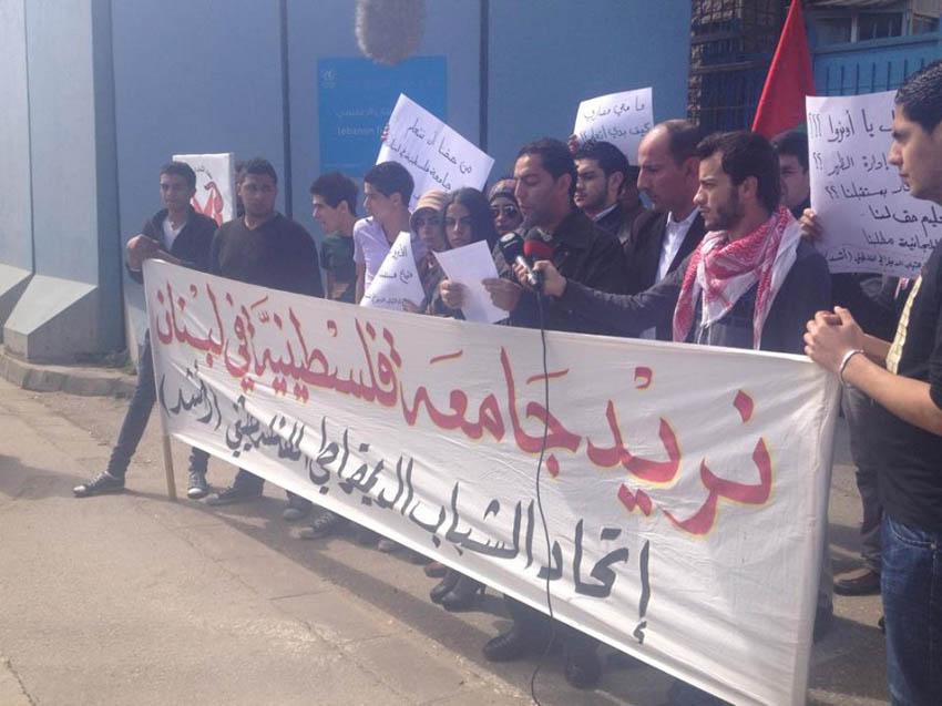 منظمة الجامعيين الفلسطينيين / لاعتماد صندوق مساعدات الطلاب