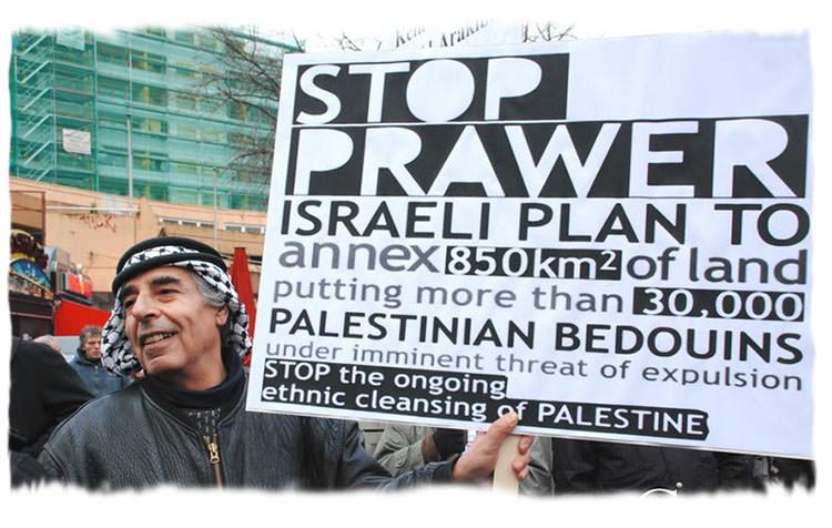 وقفة إحتجاج في برلين تنديدا بمخطط برافر الاستيطاني
