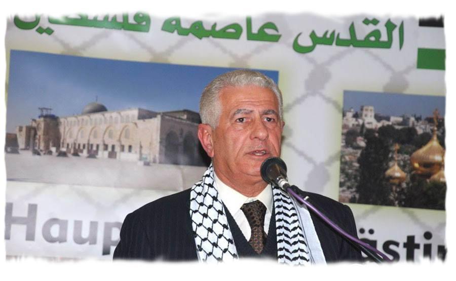 حركة فتح منطقة برلين تحي الذكرى التاسعة لإستشهاد القائد الرمز ياسر عرفات