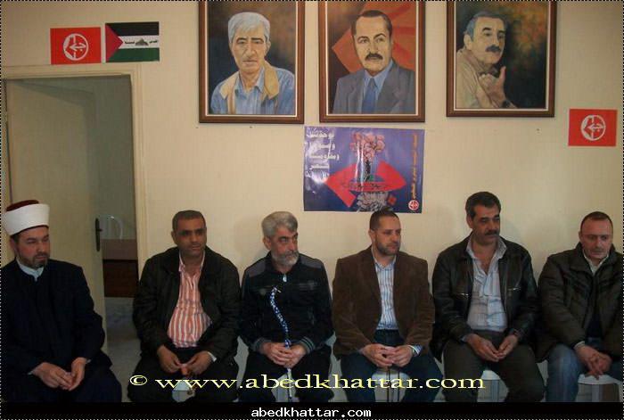 مجلس تعازي بمناسبة مرور ثلاثة أيام على وفاه الرفيق عمر قطيش - ابو العبد