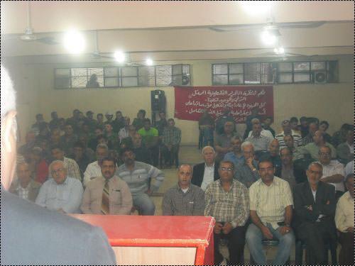 اتحاد لجان حق العودة يحيي عيد العمال العالمي في البداوي