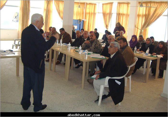 مركز التنمية الانسانية / الفلسطينيون في الشتات والحقوق السياسية