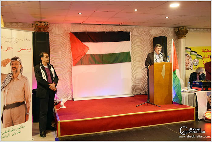 حركة فتح منطقة برلين تحي الذكرى الحادية عشرة لإستشهاد القائد الرمز ياسر عرفات