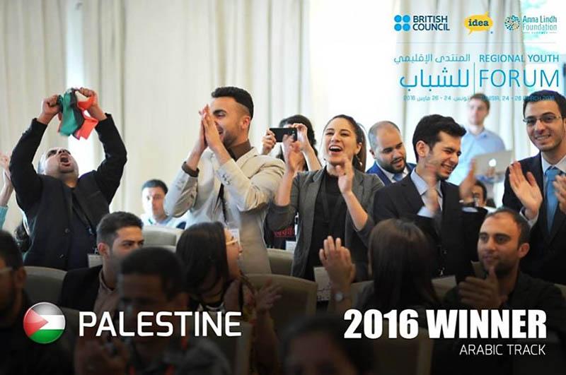 فوز فلسطين في المنتدى الإقليمي للشباب بتونس