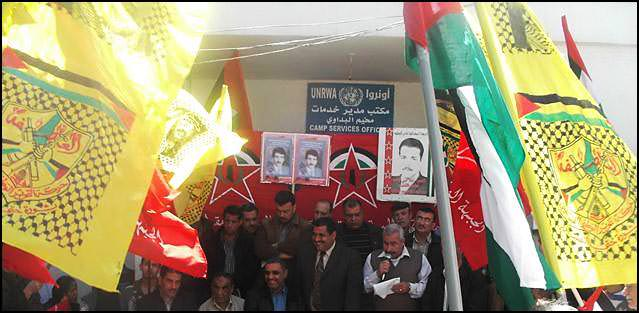 اعتصام للجبهة الديمقراطية في مخيم البداوي تضامناً مع الأسرى