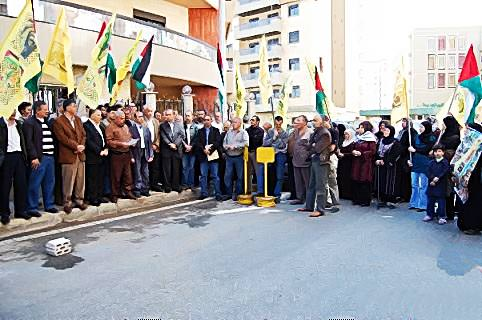 أقامت حركة التحرير الوطني الفلسطيني – فتح / قيادة منطقة الشمال