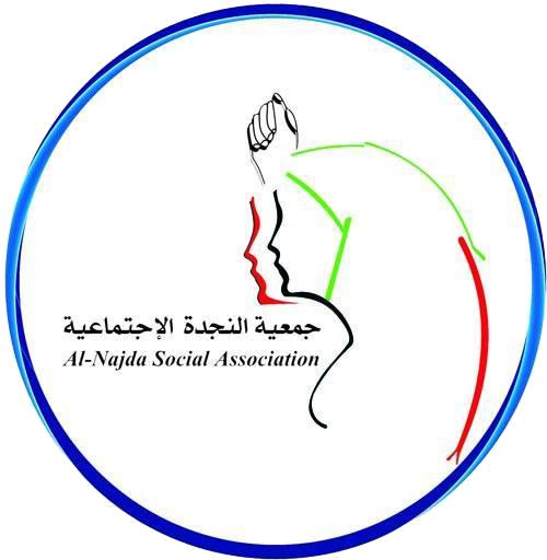 جمعية النجدة الاجتماعية // يوم وطني مفتوح لنكبة فلسطين والذكرى الثانية لمأساة البارد