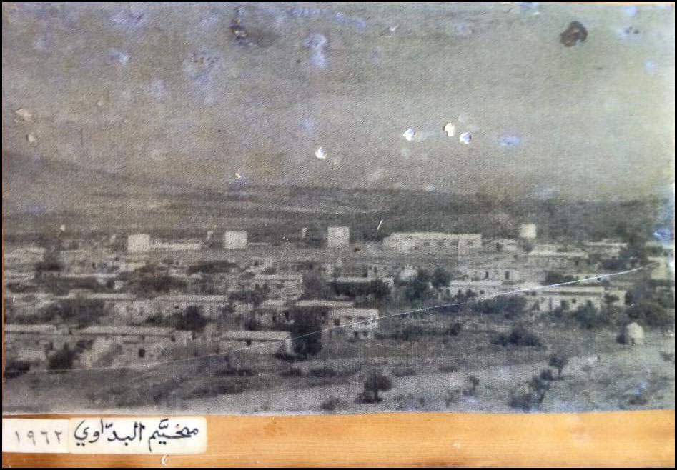 صور نادره جدا لمخيم البداوي عام 1962