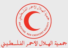 جمعية الهلال الاحمر الفلسطيني فرع لبنان الفروع والشعب