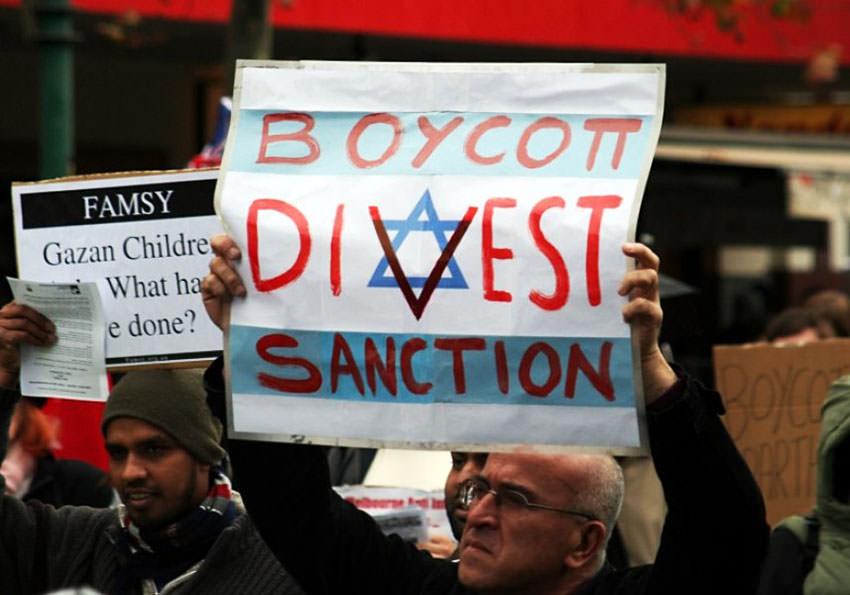 فصل موظف اتصالات بلجيكي لا يعترف بوجود إسرائيل