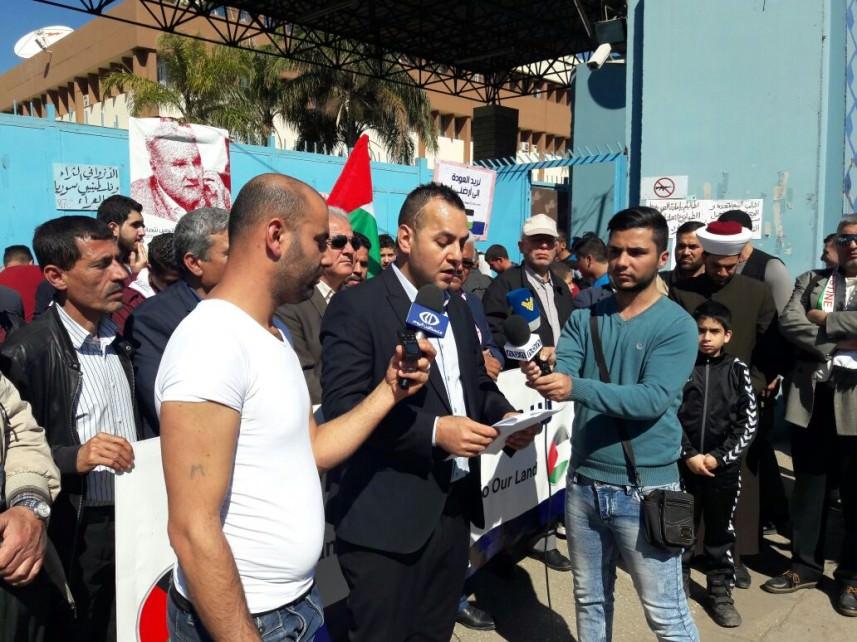 اعتصام طلابي فلسطيني لبناني أمام مقر الأونروا في منطقة بئر حسن في بيروت