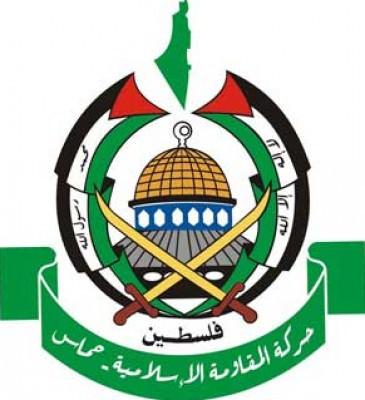 اعتصام لحركة حماس امام مكاتب الانروا في البداوي والبارد