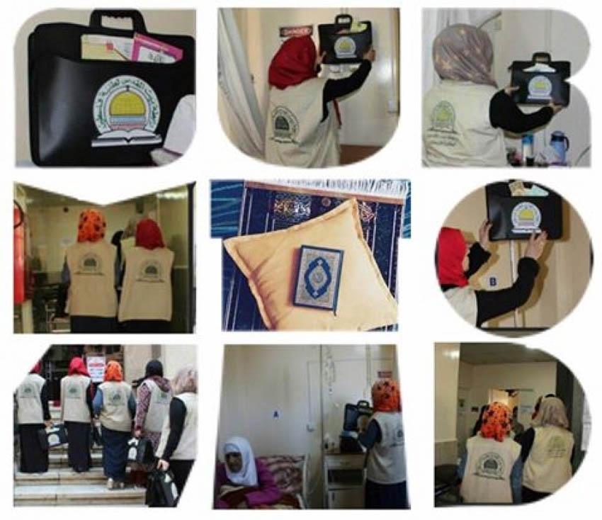رابطة بيت المقدس توزع حقائب دعوية في مخيم البداوي