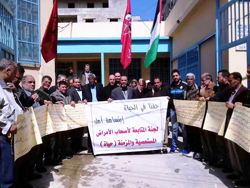 إعتصام في مخيم البداوي لذوي الأمراض المستعصية
