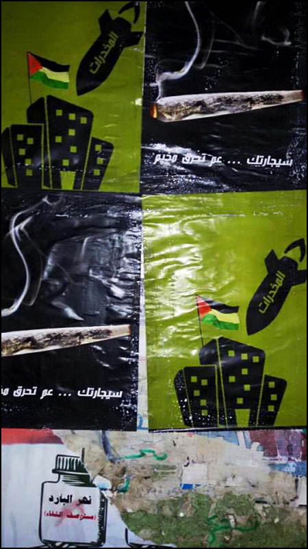 لصق منشورات في مخيم البداوي تحذر من خطر المخدرات