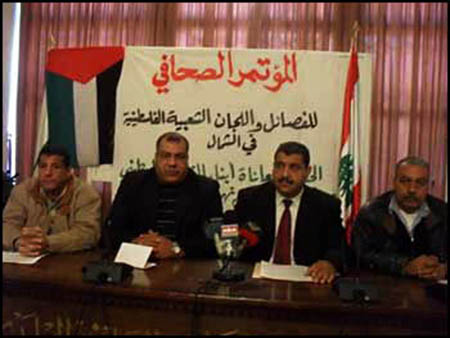 مؤتمر صحافي للفصائل الفلسطينية    معاناة شعب مستمرة ووعود لم ترى النور بعد