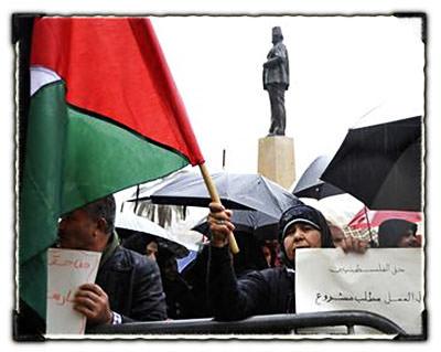 اللاجئون الفلسطينيون في لبنان يعتصمون - نريد حق العمل مطلب مشروع