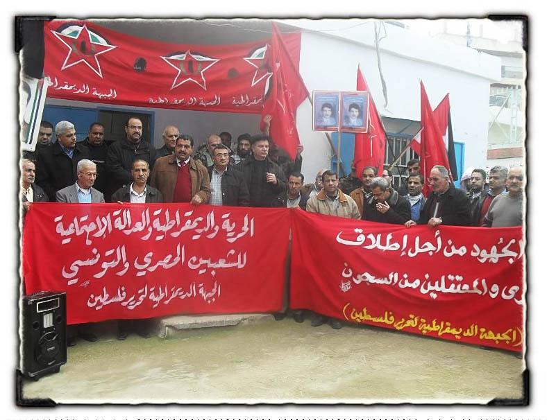 اعتصام حاشد امام مكتب الاونروا في مخيم البداوي دعماً للشعب المصري والتونسي