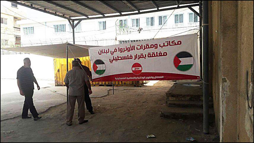 خيمة اعتصام في مخيم الرشيدية