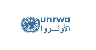 اتحاد العاملين في الأونروا || نرفض إرهاب العاملين والتحقيق معهم من قبل الأونروا