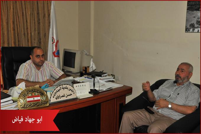 أمين سر حركة فتح في منطقة الشمال ابو جهاد فياض يزور رئيس بلدية البداوي