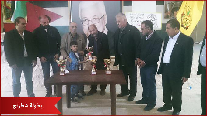 بطولة شطرنج في مخيم البداوي بمناسبة الذكرى الـ11 لاستشهاد الرئيس ياسر عرفات