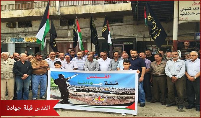 وقفة تضامنية مع القدس وفلسطين في مخيم البداوي