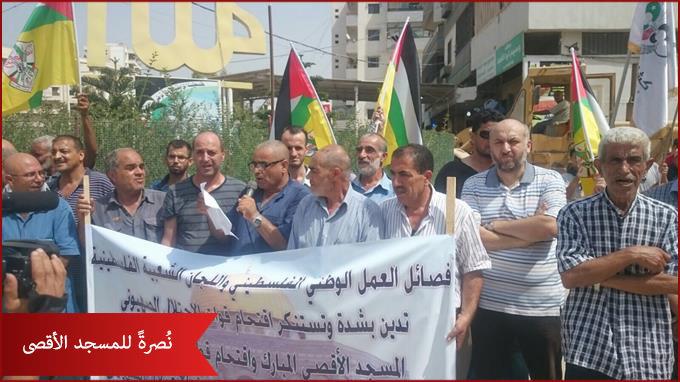 مسيرة تضامنية نُصرةً للمسجد الأقصى في مخيم البداوي