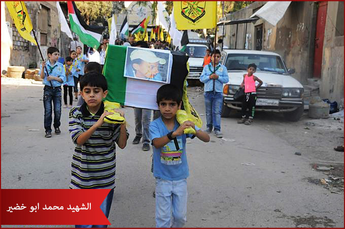 مسيرة جماهيرية في مخيم البداوي احياءً لذكرى الشهيد محمد ابو خضير