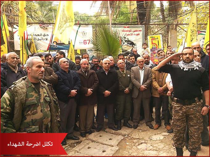 فتح في الشمال تكلل اضرحة الشهداء في مخيم البداوي