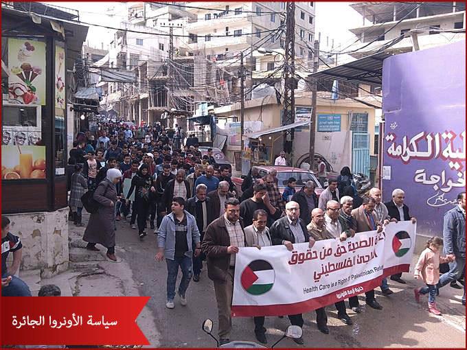 أهالي مخيم البداوي يتظاهرون ضد سياسة الأونروا الجائرة