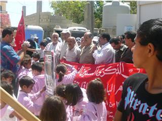 إعتصام جماهيري للاتحادات الشعبية الفلسطينية في مخيم البداوي