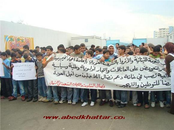 اعتصام في مخيم البداوي .. تضامناً مع اهلنا في مخيم نهر البارد