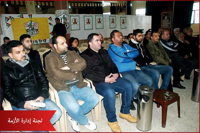 لجنة إدارة الأزمة مع الاونروا تعقد اجتماعاً في مخيم البداوي