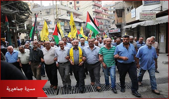 مسيرة جماهيرية في مخيم البداوي نصرةً لانتفاضة القدس