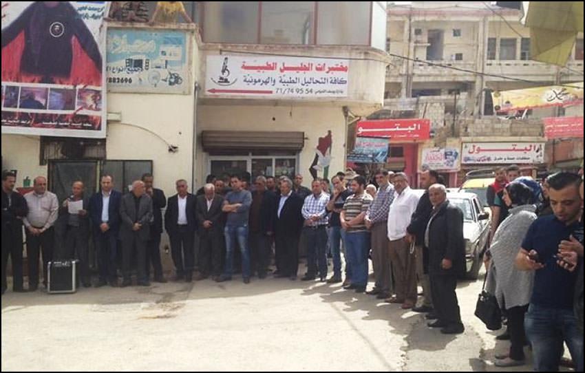 اعتصام في مخيم الجليل احتجاجاً على سياسة الأونروا