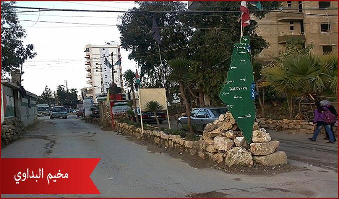اعتصام ضد قرارات الأونروا في مخيم البداوي