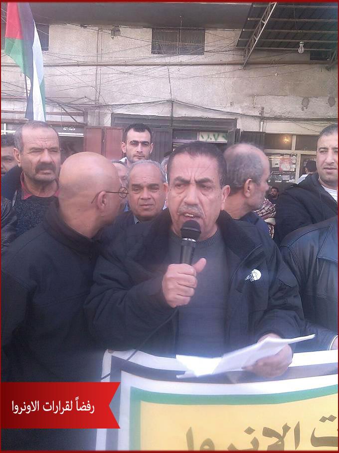 اعتصام رفضاً لقرارات الاونروا الجائرة في مخيم البداوي