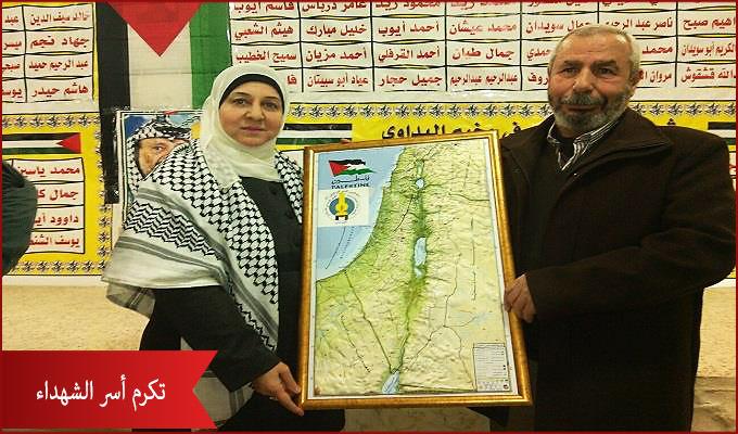 حركة فتح تكرم أسر الشهداء في مخيم البداوي