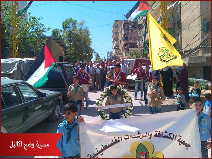 مسيرة وضع اكاليل في البداوي بمناسبة يوم العمال العالمي